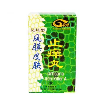 Golden Strands: Urticaria Itch-Killer A | Li Ta Shen Medical Trader