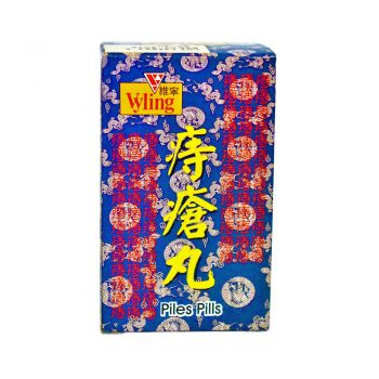 Vyling Piles Pills | Li Ta Shen Medical Trader