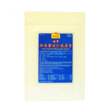 Vyling Pitonlin Rheumatism Plaster | Li Ta Shen Medical Trader