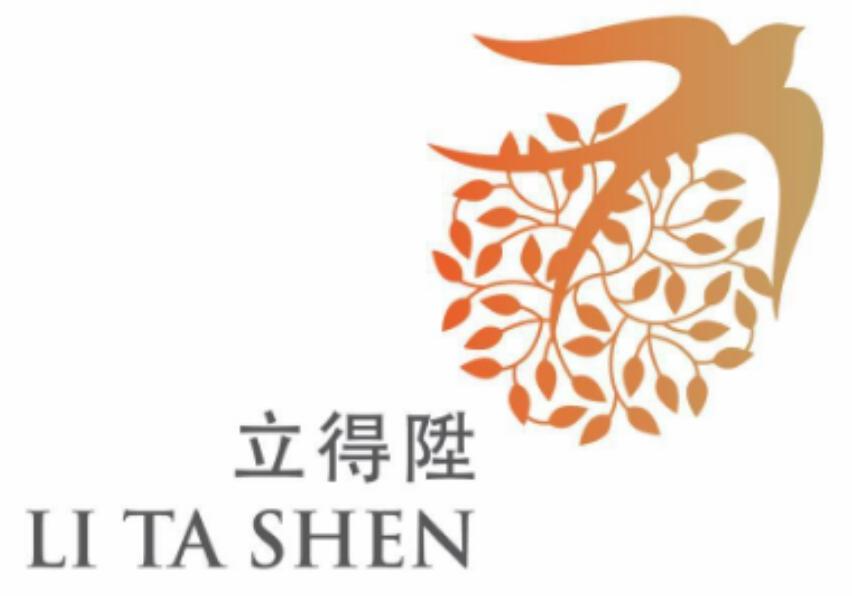 Li Ta Shen Medical Trader